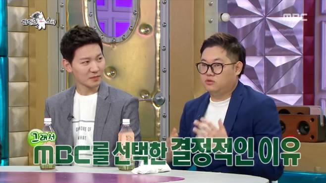 감스트, MBC '라디오스타' 하드캐리.. 공중파 선발에 화답
