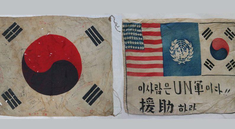 한국전쟁 당시 미군이 소지한 태극기·표식 최초 공개