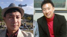 개그맨 김태호, 군산화재로 사망한 소식 뒤늦게 알려져..동료들 애도