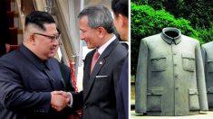 김정은의 '인민복', 누가 처음 만들었을까?