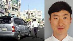 맨몸으로 교통사고 막은 시민에게 'LG 의인상' 수여