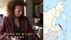사할린 러시아인들이 김치를 담그게 된 '기막힌' 이유