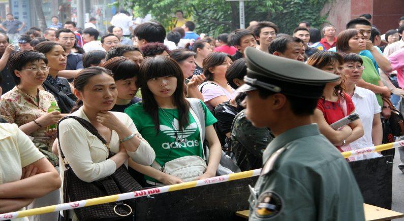 중국 대입시험에 콘택트렌즈 착용 금지 '왜'