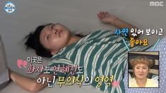 """'나 혼자 산다' 마마무 화사 일상 공개 """"리얼도 너무 리얼"""""""