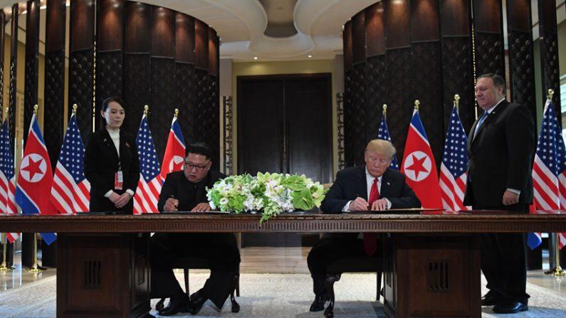 北美, 4개조항에 합의..김정은, '완전한 비핵화' 약속