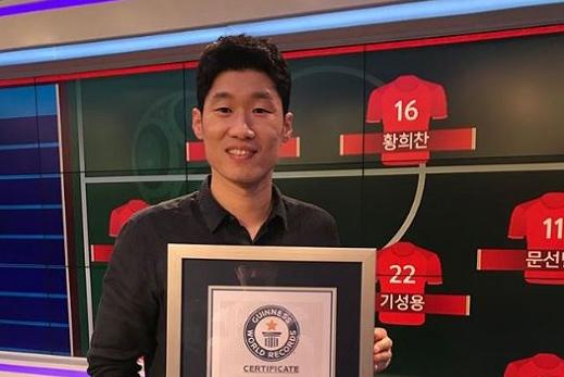 박지성, 특별한 기부하고 기네스북에도 공식 등재