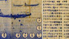 공습 전 일본인들에게 뿌린 미군 전단지 내용 화제