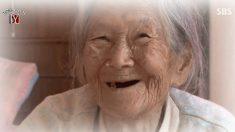 """전재산 기부 할머니가 세상에 하고 싶은 말 """"돈은 똥이야"""""""