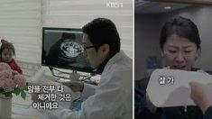 죽기 직전까지 암 환자 돌본 '위암 4기' 의사