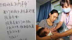 """가짜 백신에 분노한 중국인들 """"공산당 뒤엎자"""""""