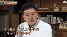 '사망소식을 알리는 의사의 심정'에 네티즌 눈물