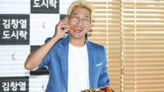 '창렬하다'는 잊어주세요…김창열, 도시락 사업 재도전