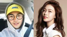홍수현♡마이크로닷, 12세 연상연하 커플 탄생