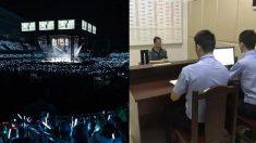 홍콩 스타 콘서트장만 가면 검거되는 수배범..어찌된 일