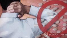 '국내 제조 원료' 고혈압약 59개도 발암가능물질 기준 초과