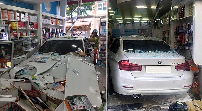 BMW 차량 하남서 약국으로 돌진..2명 부상