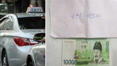 """""""순산 기원합니다""""..요금 대신 흰 봉투 건네는 70대 택시기사"""