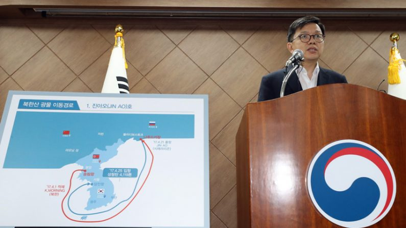 북한산 석탄 위장반입 수입업체 3곳 검찰 송치 예정