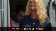 바다 표류하다 10시간 만에 기적적으로 살아 돌아온 여성의 '생존 비결'