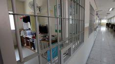 교도소 에어컨 설치 사실일까