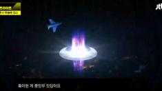 UFO와 추격전 벌인 한국 전투기