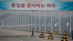 지난주 북한서 송환됐던 30대, 통일대교 넘어 도주하다 검거