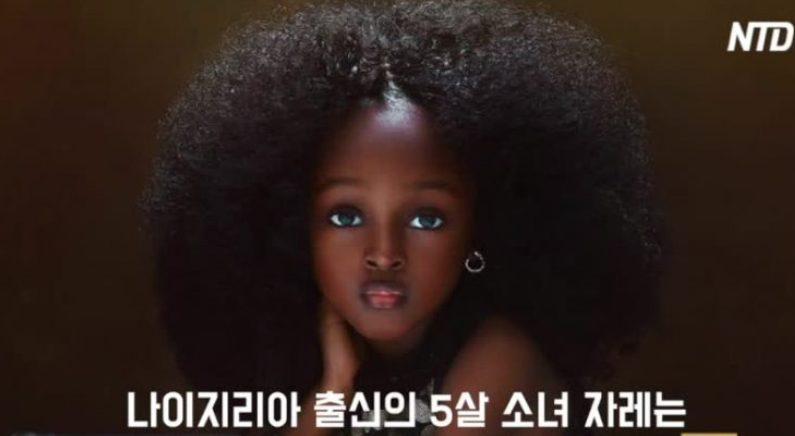 보정 전혀 안 했다는 '세상에서 가장 아름다운 소녀' 사진