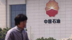 중국, 美 제재로 토탈이 포기한 이란 가스전 지분 인수