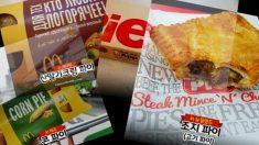 뉴질랜드 맥도날드에 가면 꼭 먹어봐야 한다는 '소고기' 파이 (영상)