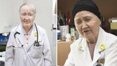 """""""마지막 날까지 환자 돌볼 거예요""""…93세 현역 할머니 의사"""