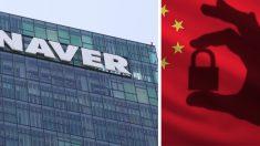 중국서 나흘째 네이버 카페·블로그 접속 차단