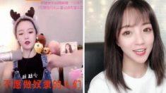 中인터넷 스타, 국가 장난스럽게 부르다 '철창행'