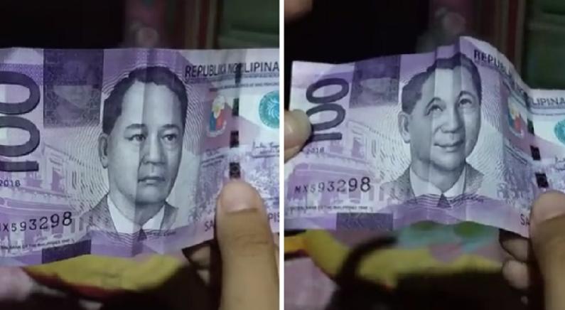 지폐의 인물 표정을 바꾸는 간단한 방법, 여러분도 할 수 있어요.(영상)