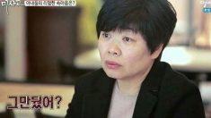 '남편의 실직 소식을 들은 아내의 놀라운 반응'