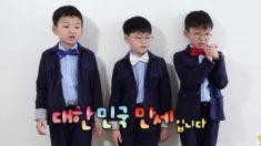 송일국네 삼둥이 대한·민국·만세, '슈퍼맨이 돌아왔다' 3년만의 귀환(영상)