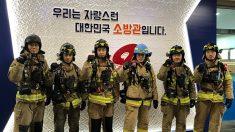 불길 속 아이 구한 홍천소방대원들, 의인상 상금 전액 기부