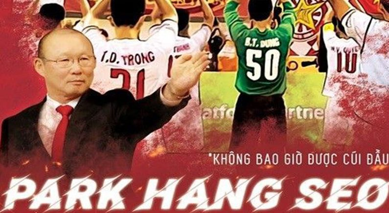 한국 제작진이 만든 '박항서 영화' 베트남에서 다음 주 개봉