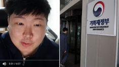 """기재부前사무관 """"靑, KT&G 사장교체 지시""""…기재부 """"사실 아냐"""""""