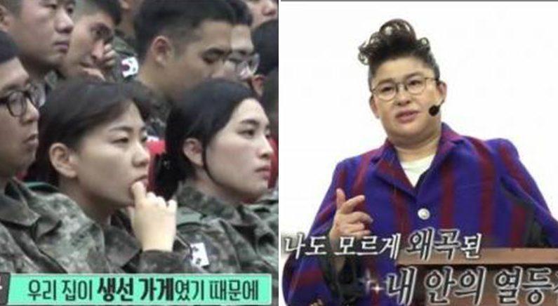 열등감 극복한 이영자의 혜안.. 전참시 '토끼와 거북이' 강연 영상(feat 네이버 TV)
