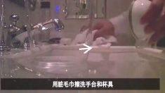 """호텔 위생 못 믿는 중국인…10명 중 6명 """"수건 준비해간다"""""""
