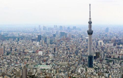 日, 도쿄 도심→지방으로 거주지 옮겨 창업하면 3천만원 보조