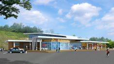 20억 들여 진도 여행 종합관광안내센터 짓는다