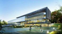 녹지국제병원측, '외국인 전용' 조건부 개원 허가에 반발