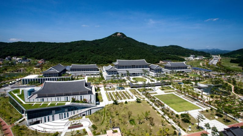 솔로 탈출…경북 공기관 미혼남녀 74명 만남 행사