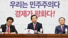 한국당, KTX·카풀 사태에 '낙하산 인사' 공세로 전선 확대