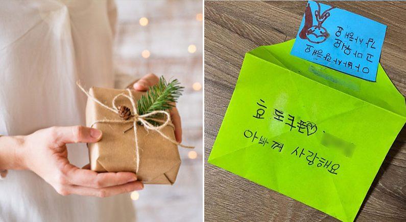 물건 대신 뭔가 특별한 선물 해주고 싶을 때 참고할만한 선택지 8