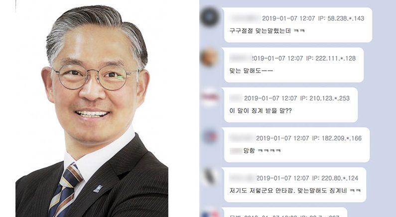 """""""국민 혈세 제대로 쓰자"""" 소신 발언했다가 징계 위기 처한 대구시 구의원 홍준연"""