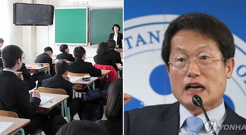 학교 구성원 간에 '쌤·님·프로'라고 부르는 '혁신안' 내놓은 서울교육청