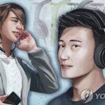 [건강이 최고] 이어폰 끼고 사는 청소년…17%가 '소음성 난청'