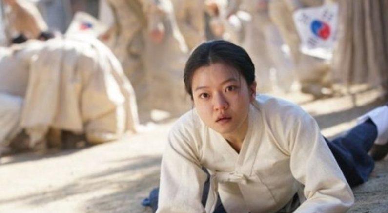 삼일절∙임정100주년 기념 '유관순 열사' 영화 2편 개봉한다